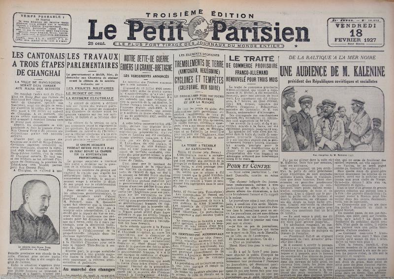 Le journal de naissance 1915 1947 - Le journal du 11 metres ...